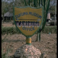 Entrance sign for the Sukuma Museum, Bujora village